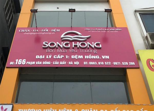 Showroom chăn ga gối đệm Sông Hồng số 166 đường Phạm Văn Đồng, Mai Dịch, Cầu Giấy, Hà Nội