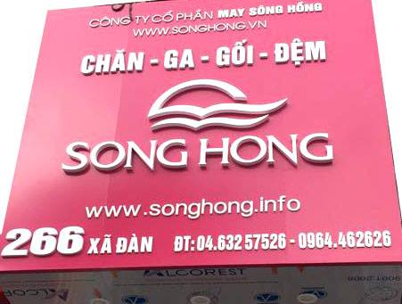 Showroom chăn ga gối đệm Sông Hồng chính hãng tại 266 Xã Đàn, Phương Liên, Đống Đa, HN